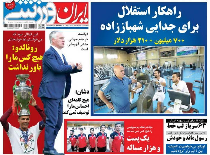 روزنامه ایران ورزشی + عناوین روزنامه ایران ورزشی